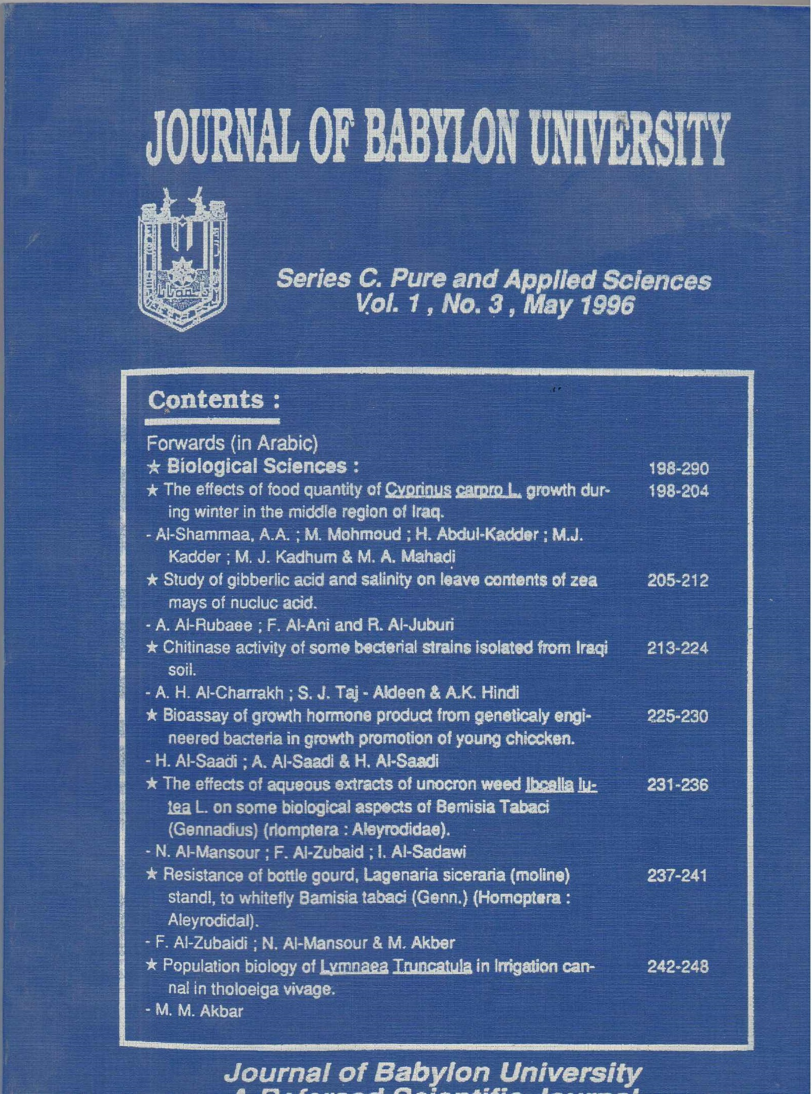 Pure and Applied Sciences Section Vol 1 No 3 (1996)