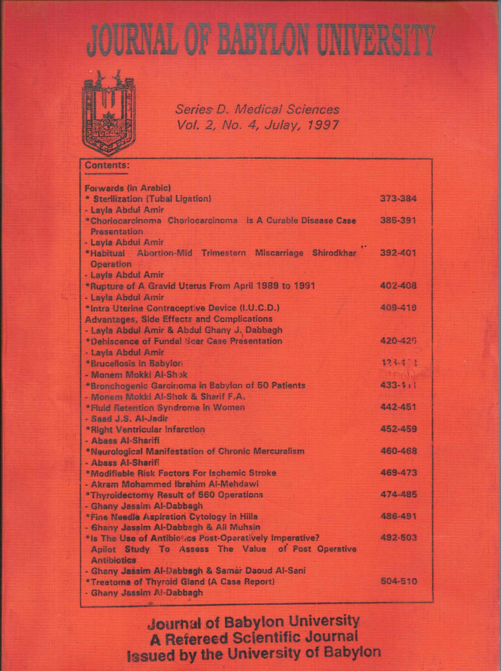 Medical Sciences Vol 2 No 4 (1997)