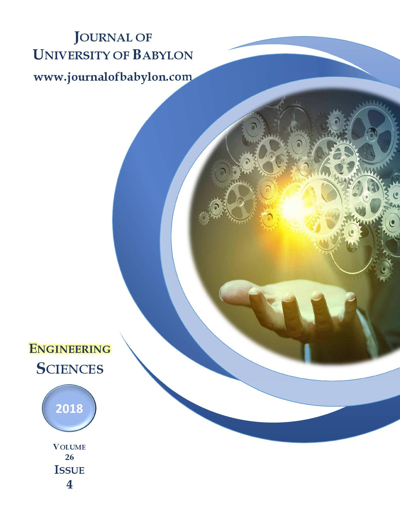 Integration Of The Assessment And Design Of Cellular Manufacturing System Journal Of University Of Babylon For Engineering Sciences