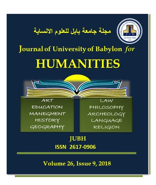 JUBH, vol. 26, no. 9