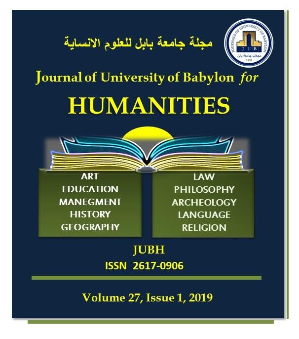 JUBH, vol. 27, no. 1